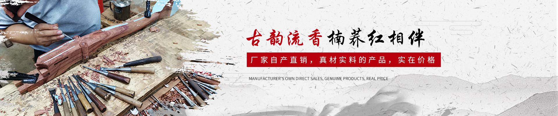 楠荞红厂家自产直销,真材实料的产品,实在价格