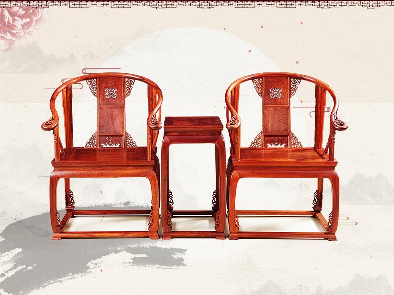 缅甸花梨皇宫圈椅