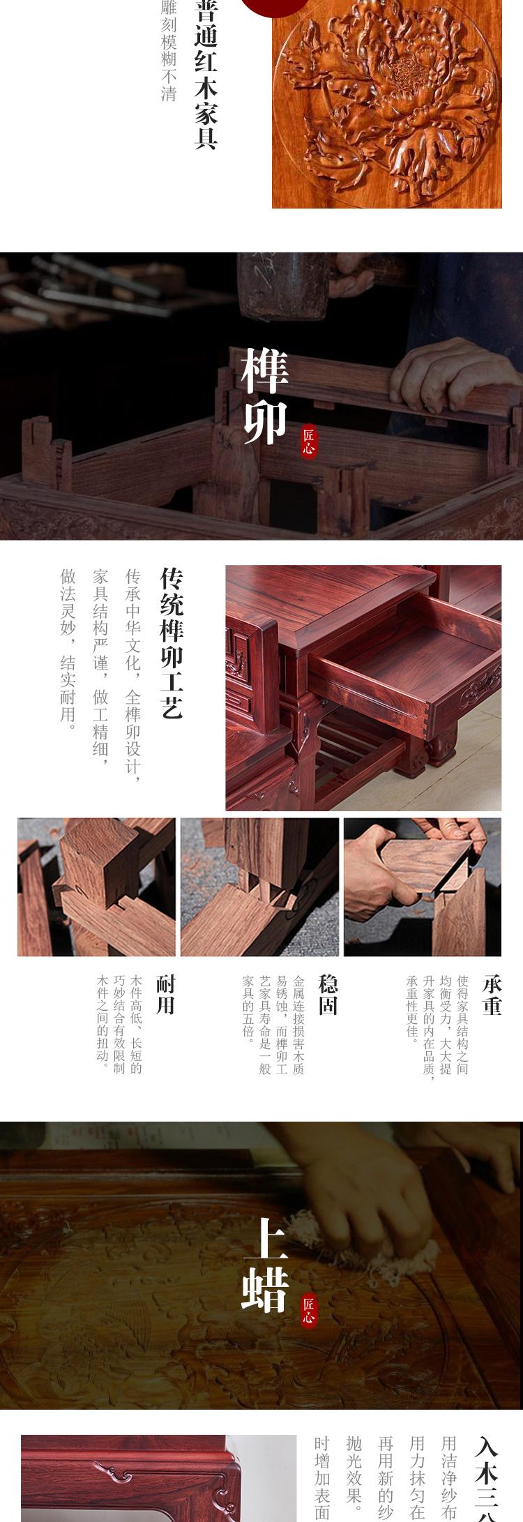 红木家具修改-2_06