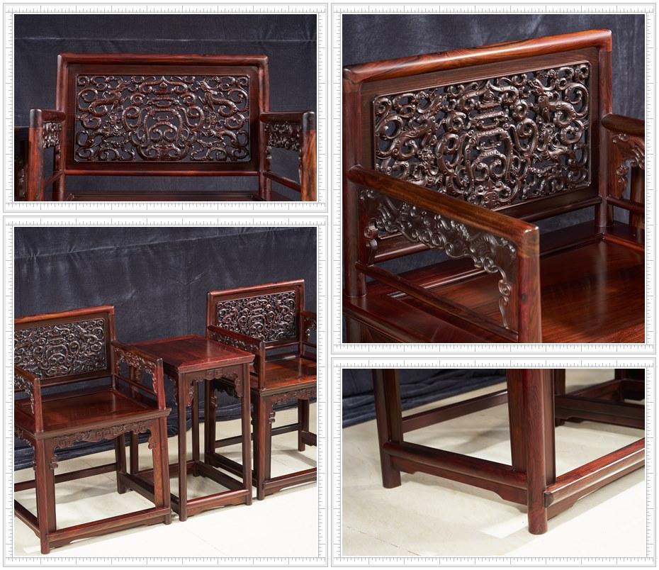 老挝大红酸枝玫瑰椅
